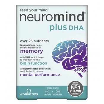 neuromind plus DHA.jpg